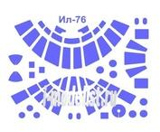 72025 KV Models 1/72 Маска для Илюшин-76