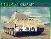 6813 Dragon 1/35 Pz.Beob.Wg.V Ausf.D Early Production