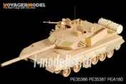 PE35387 Voyager Model 1/35 Фототравление для CHINESE PLA ZTZ 96A MBT side skirts