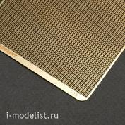 S-015 MiniWarPaint EXPANDED METAL SHEET, SIZE M