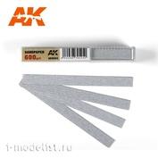 AK9024 AK Interactive Комплект наждачных полос на сухой основе(gr600)