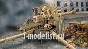 72226 Ace 1/72 10.5cm leichte Feldhaubitze 18/40 (Drachenfels)