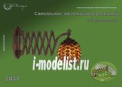 5037 Swmodel Lamp wooden