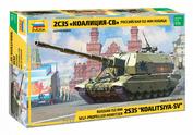 3677 Звезда 1/35 Российская 152-мм гаубица 2С35