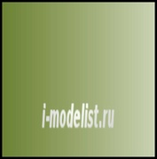 71094 Vallejo Краска акриловая `Model Air` Зеленый хромат цинка / Green Zinc Chromate