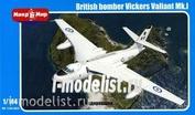 144-003 МикроМир 1/144 Английский дальний бомбардировщик