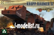 2053 Takom 1/35 WWII German Super Heavy Mine Cleaning Vehicle Krupp Raumer S