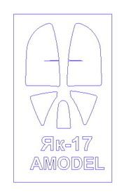 72033 KV Models 1/72 Набор окрасочных масок для остекления модели Яквлев Як-17