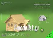 Sbmodel 3503 1/35 Village hut