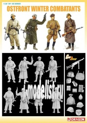 6652 Dragon 1/35 Ostfront Winter Combatants 1942-43
