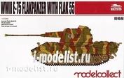 UA72019 Modelcollect 1/72 Germany WWII E-75 Flakpanzer with FLAK 55
