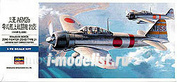 00451 Hasegawa 1/72 A6M2 Zero Fighter Type 21 (ZEKE)