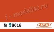 98016 Акан Оранжевый, тонировочный пигмент