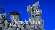 12622 Tamiya 1/350 Набор фигур (144шт) для любых кораблей и подв. лодки I-400