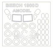 72595 KV Models 1/72 Набор окрасочных масок для остекления модели Beechcraft 1900D + маски на диски и колеса