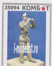 35094 Комбат 1/35 Немецкий офицер Африканский корпус