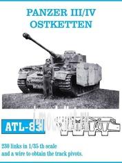 Atl-35-83 Friulmodel 1/35 Траки наборные железные Panzer III/IV Ostketten