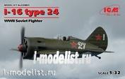 32001 ICM 1/32 И-16 тип 24, Советский истребитель