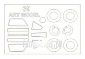 72556 KV Models 1/72 Набор окрасочных масок для остекления модели Сушка-39 + маски на диски и колеса