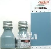 63191 Акан Акриловая краска Голубая Камуфляжные пятна - 1 на верхних, боковых и нижних поверхностях самолетов Су: 30см; 35