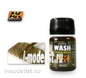 AK083 AK Interactive Смывка для нанесения эффектов TRACK WASH (гусеницы)