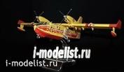 MSP03 Модель-Сервис Подставка авиа