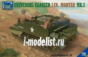 RV35017 Riich 1/35 Universal Carrier 3 inch mortar Mk. I