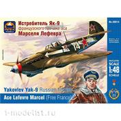 48014 ARK-models 1/48 Истребитель Як-9 французского летчика-аса Марселя Лефевра