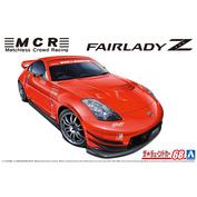 06301 Aoshima 1/24 Nissan MCR Z33 Fairlady Z '05