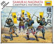 6403 Звезда 1/72 Самураи с нагината