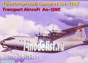 14486 Восточный экспресс 1/144 Транспортный самолет Ан-12БК