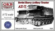 72007 OKB Grigorov 1/72 Soviet Heavy Artillery Tractor AT-T