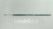 51204 Italeri Кисть круглая, синтетическая, 1