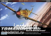 12235 Academy 1/48 Tomahawk IIB (Ace of African Front)