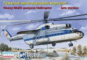14508 Восточный экспресс 1/144 Тяжелый многоцелевой вертолет