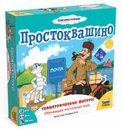 8689 Zvezda Board game
