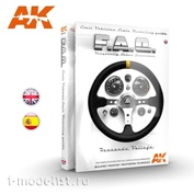 AK283 AK Interactive Книга на испанском языке CIVIL VEHICLES SCALE MODELLING F.A.Q