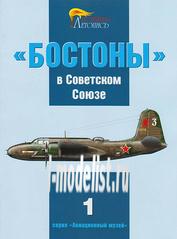 Л3 Военная летопись
