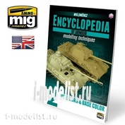AMIG6151 Mig Ammo ENCYCLOPEDIA OF ARMOUR MODELLING TECHNIQUES VOL. 2 – INTERIORS & BASE COLOR (English)