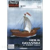 MM 3/03 Maly Modelarz Бумажная модель Holk Gdanski