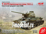 35366 ICM 1/35 Soviet medium tank of the Second World war the T-34/76 (production end in 1943)