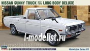 21120 Hasegawa 1/24 Nissan Sunny Truck Long Bed Deluxe