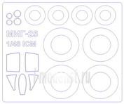 48092 KV Models 1/48 Маска для М.и.Г-25РБ / РБТ + маски на диски и колеса