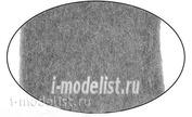 AH7102 Aurora Hobby steel Wool for polishing № 00, 25 gr