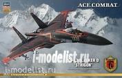 52114 Hasegawa 1/72  Su-33 ACE COMBAT STRIGON