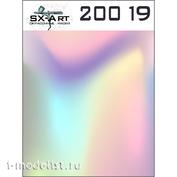 20019 SX-Art Holographic film (opaque) 10x15