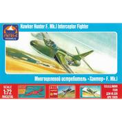 72026 ARK-models 1/72 Английский многоцелевой истребитель Хоукер «Хантер» F.1