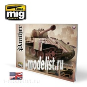 AMIG6092 Ammo Mig PANTHER - VISUAL MODELERS GUIDE (English)