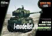 WWT-008 Meng British Medium Tank Sherman-Firefly