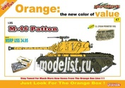 9147 Dragon 1/35 M-46 Patton